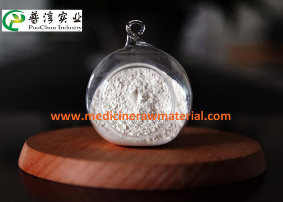 China CAS 107-35-7 Natural Taurine Supplements For Immune System , β-Amino Ethanesulfonic Acid supplier