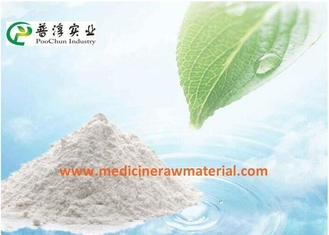 China L- Lysine Acetate Amino Acid For Muscle Growth , CAS 57282-49-2 C6H14N4O2.C2H4O2 supplier