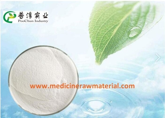 China Sodium Malate White Crystalline Powder , 97.0% Purity Sodium Dl Malate For Meat Product supplier